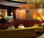 Univision Lounge